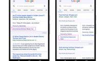 Google tuyen chien voi tin vit