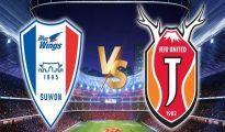 Nhận định bóng đá Suwon Bluewings vs Jeju United, 17h00 ngày 12/5